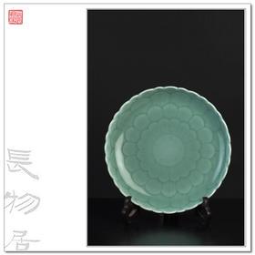 长物居 青釉暗刻莲瓣纹瓷盘果盘餐盘托盘 景德镇手工陶瓷餐具盘子