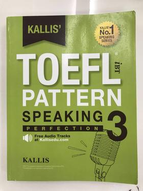 【书籍】TOEFL PATTERN SPEAKING Ⅲ
