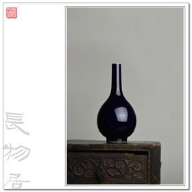 长物居 祭蓝釉陶瓷花插 景德镇传统手工瓷器花器 家居摆件