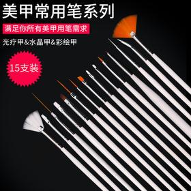 美甲彩绘笔套装全套家用拉线勾花刷子光疗排笔专业雕花画笔刷工具