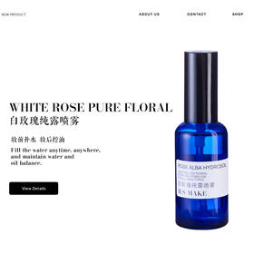 H.S MAKE 白玫瑰纯露 ROSE ALBA HYDROSOL 50ML