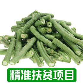 【雅谷山】农家豇豆1Kg