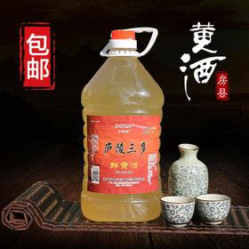【房县黄酒】庐陵王鲜黄酒(4.2l)