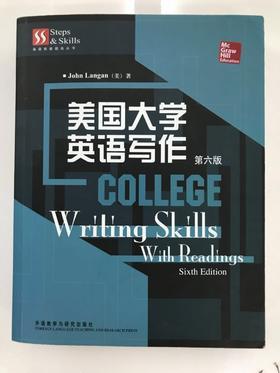 【书籍】美国大学英语写作-第六版