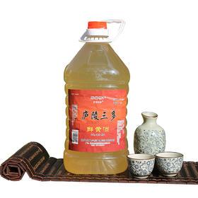 【房县黄酒】庐陵三多鲜黄酒(4.2l)