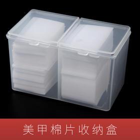 美甲棉片盒置物空盒美甲工具桌面收纳箱笔筒盒子化妆棉片棉签指甲
