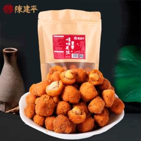 重庆陈建平磁器口怪味花生豆小吃零食办公室网红休闲食品200g袋装