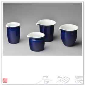 新品 祭蓝霁蓝釉瓷器公道杯茶海 公杯分茶器 景德镇陶瓷功夫茶具