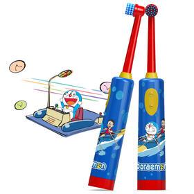 【专为3-8岁儿童缺损牙设计,电池式软毛小刷头一颗一颗刷】ORACLEEN小欧儿童电动牙刷