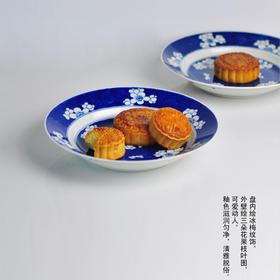 长物居 手绘青花瓷冰梅纹盘子赏盘果盘餐盘 景德镇陶瓷器餐具