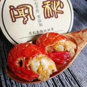 龙虾尾龙虾球