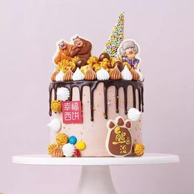 【【幸福西饼】十堰】熊出没儿童专款蛋糕 中国国际儿童电影节指定蛋糕品牌 新品专享价 2982磅