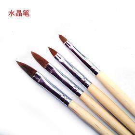 美甲工具用品 水晶粉雕花笔 水晶笔 水晶甲用笔 光疗凝胶笔 四只装