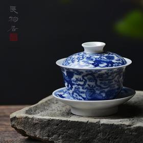 长物居 景德镇手绘青花狮子绣球纹陶瓷三才盖碗盖杯 江西瓷业公司