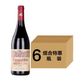 法国波利纳红葡萄酒750ml干型*6