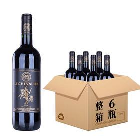 法国爱马狮骑士干红葡萄酒750ml干型*6