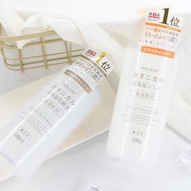 「超大瓶护肤专用」日本Nice quick好优可无添加 高保湿化妆水/啫喱乳液敏感肌孕妇可用