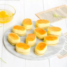 【幸福西饼】半熟芝士/盒(10个)丨下午茶