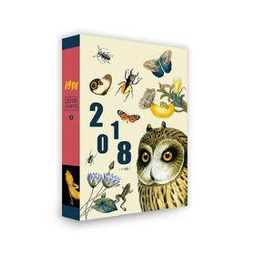 【2018年1/2/3/4/5/6月】博物杂志 2018年上半年打包6本合集