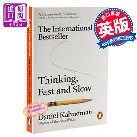 【中商原版】思考快与慢 快思慢想英文原版书籍 康纳曼 Thinking Fast and Slow  英文原版经济管理类书 工商管理类书籍
