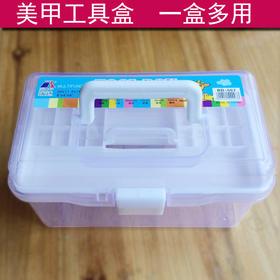 美甲工具盒 饰品盒 双层手提收纳箱 光疗水晶指甲配件盒 多格颜色随机
