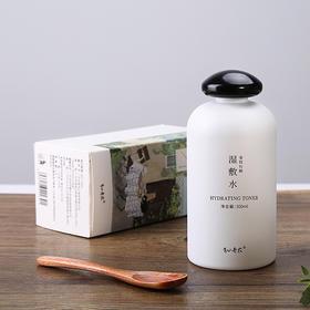 金钗石斛湿敷水: 补水,温和,无酒精,孕妇&敏感肌可用。