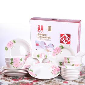 一庭牡丹陶瓷中餐具30件