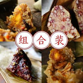 农家手工蛋黄鲜肉粽子粽红豆粽子端午节新鲜散装早餐棕子8粽4味
