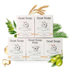 Goatie Goat羊奶皂