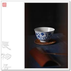 长物居 仿成化手绘青花莲池图瓷器品茗杯 景德镇手工陶瓷茶杯茶具