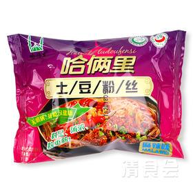 【清真】甘肃临夏 哈俩里土豆粉丝  麻辣味【5袋25元、整箱21袋65元】