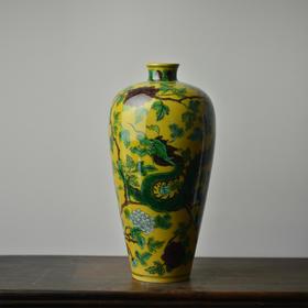 长物居 手绘黄地绿龙纹素三彩梅瓶 景德镇手工仿古陶瓷花瓶