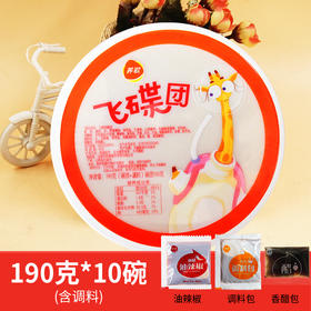山西特产柳林小吃荞歌香辣荞面碗团新鲜即食190g*10碗