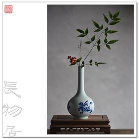 仿康熙手绘青花兽纹胆瓶 景德镇仿古手工陶瓷花瓶花器摆件
