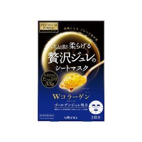 日本Utena/佑天兰果冻面膜/蓝色胶原蛋白抗皱3片/盒
