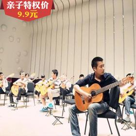 【艺音文化艺术学校】价值120元体验课,玩转乐器和美术!首批名额即将报满~