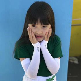 韩国salua圣萝亚冰袖套 防晒防紫外线 可配亲子