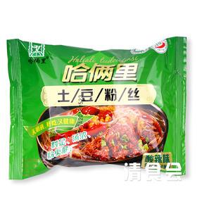 【清真】甘肃临夏 哈俩里土豆粉丝 酸辣味【5袋25元、整箱21袋65元】