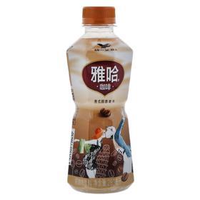 【零食饮料】统一企业雅哈意式醇香拿铁浓咖啡饮料280毫升