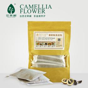 花果树 茶籽粉清洁包(20g 5包装)