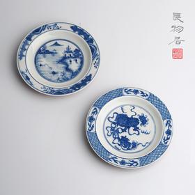 长物居 外酱釉内青花狮子壶承茶托茶碟 景德镇手绘仿古陶瓷茶具