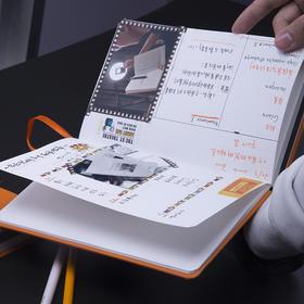 eLicht NOTE-灯光笔记本