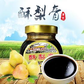 【全国名优】砀山酥梨膏300g/瓶