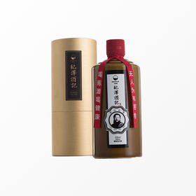 纪泽酒记丨无塑化剂白酒