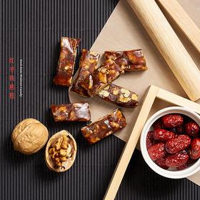 徐福记·呈味空间 红枣核桃糕 2盒分享装
