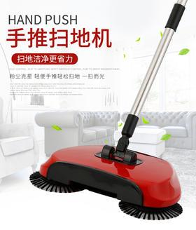 C/【不插电的扫地机,一秒钟毛发全扫清!】手推式智能扫地机 (送粘灰布一块 )不弯腰 不费力 不用插电 从为打扫成为乐趣