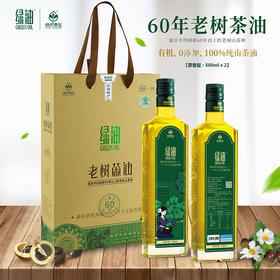 【绿优原生】 野生山茶油 物理压榨原香型(500ml*2)