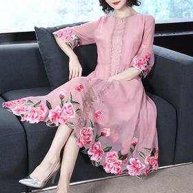 MIYU3716优雅大方荷花刺绣中长款连衣裙TZF