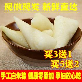 恩施特产手工白米粽端午节粽子原味素粽子白水清水粽子糯米小粽子