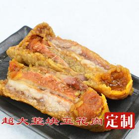 嘉兴粽子双蛋黄肉粽枫泾粽子现做250g*4个粽子阿婆粽五花肉